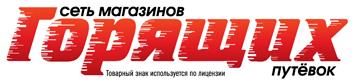 Logo MGP